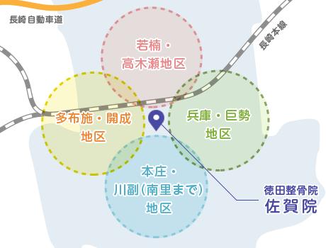佐賀地区マップ