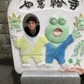 リクルートブログ その②